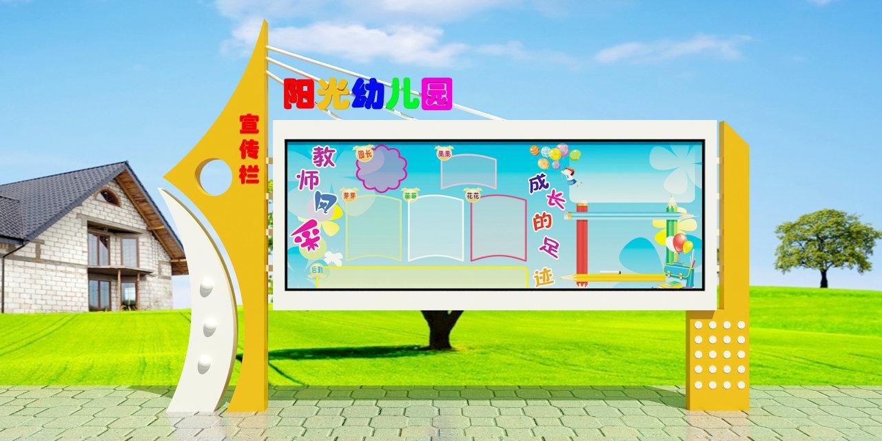 幼儿园宣传栏怎么设计才能让幼儿更感兴趣